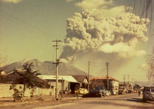 A view of Sakurajima